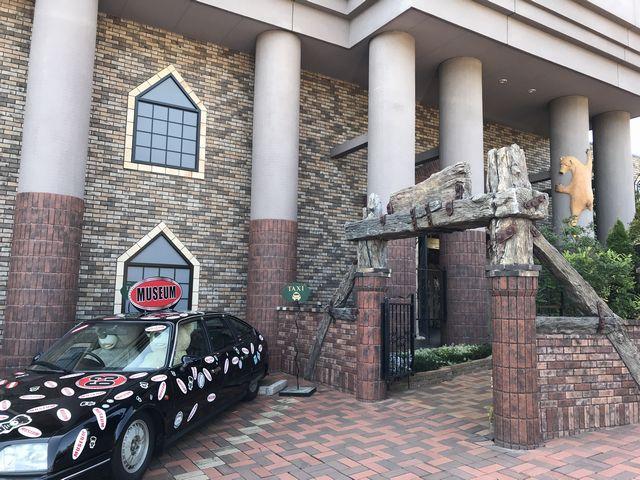 おもちゃと人形自動車博物館
