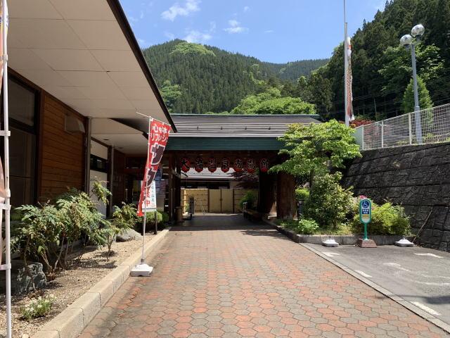 大滝温泉遊湯館