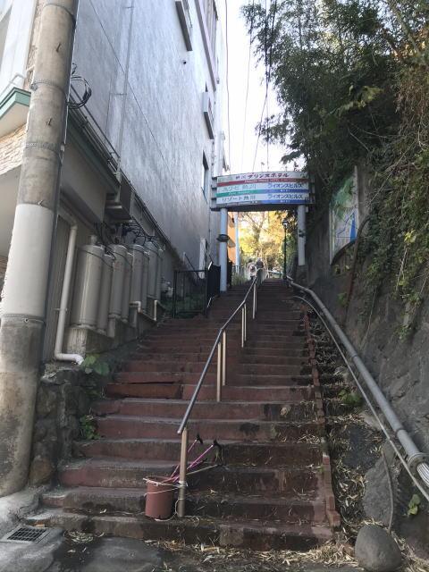 徒歩専用の坂