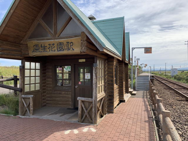 釧路本線の原生花園