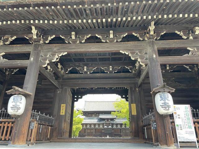 東寺(南大門)